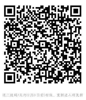 微信图片_20210214173452.png